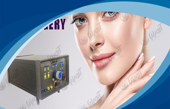 مرکز پخش انواع دستگاه الکتروسرجری پوست