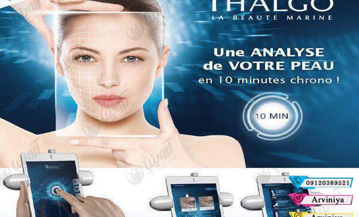 نمایندگی فروش دستگاه آنالیز پوست تالگو
