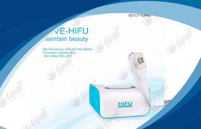 خرید تجهیزات کلینیک زیبایی با بهترین قیمت و کیفیت