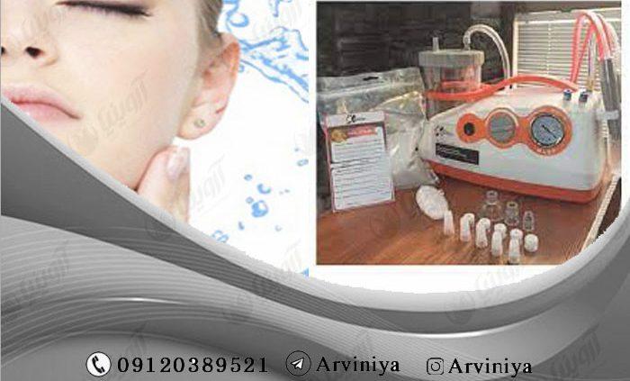 خرید انواع دستگاه میکرودرم ابریژن استارمکس