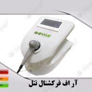 قیمت دستگاه آر اف فرکشنال