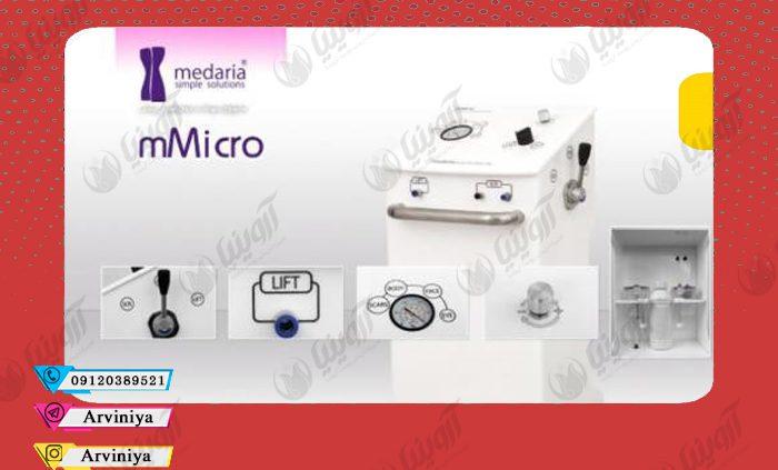 قیمت دستگاه میکرودرم ابریژن پزشکی مداریا